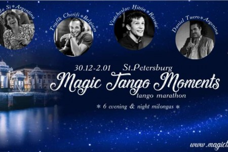 Promotion: Magic Tango Moments marathon Saint-Petersburg, 2019-2020 #20191120003005